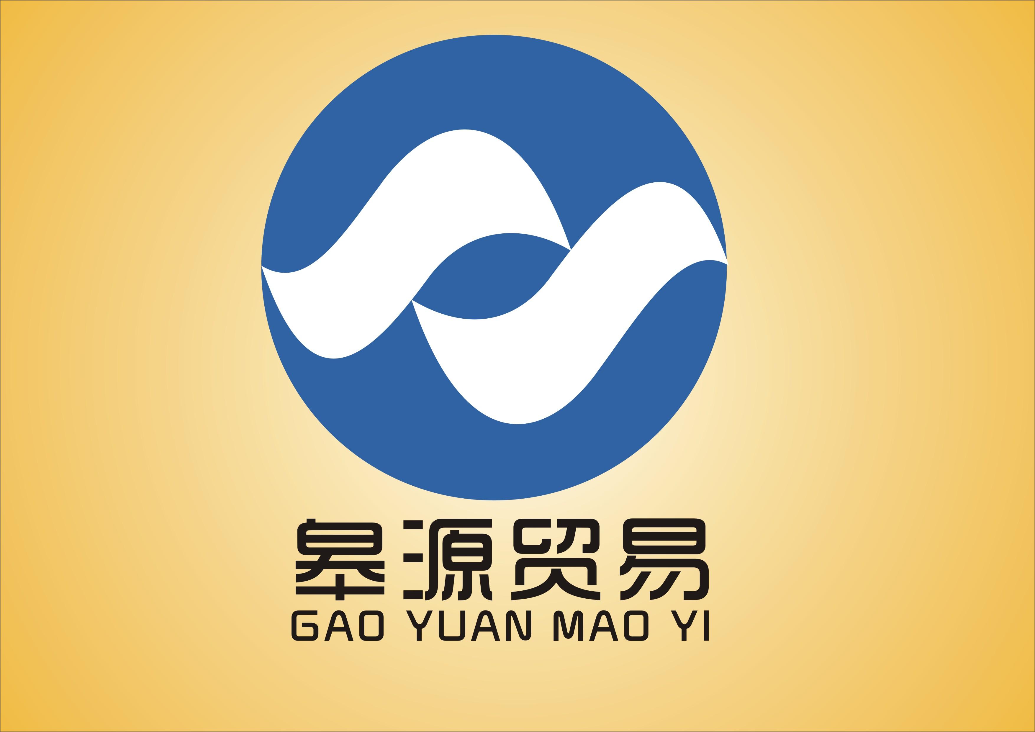 暖通机电类贸易公司logo设计(含名片设计)