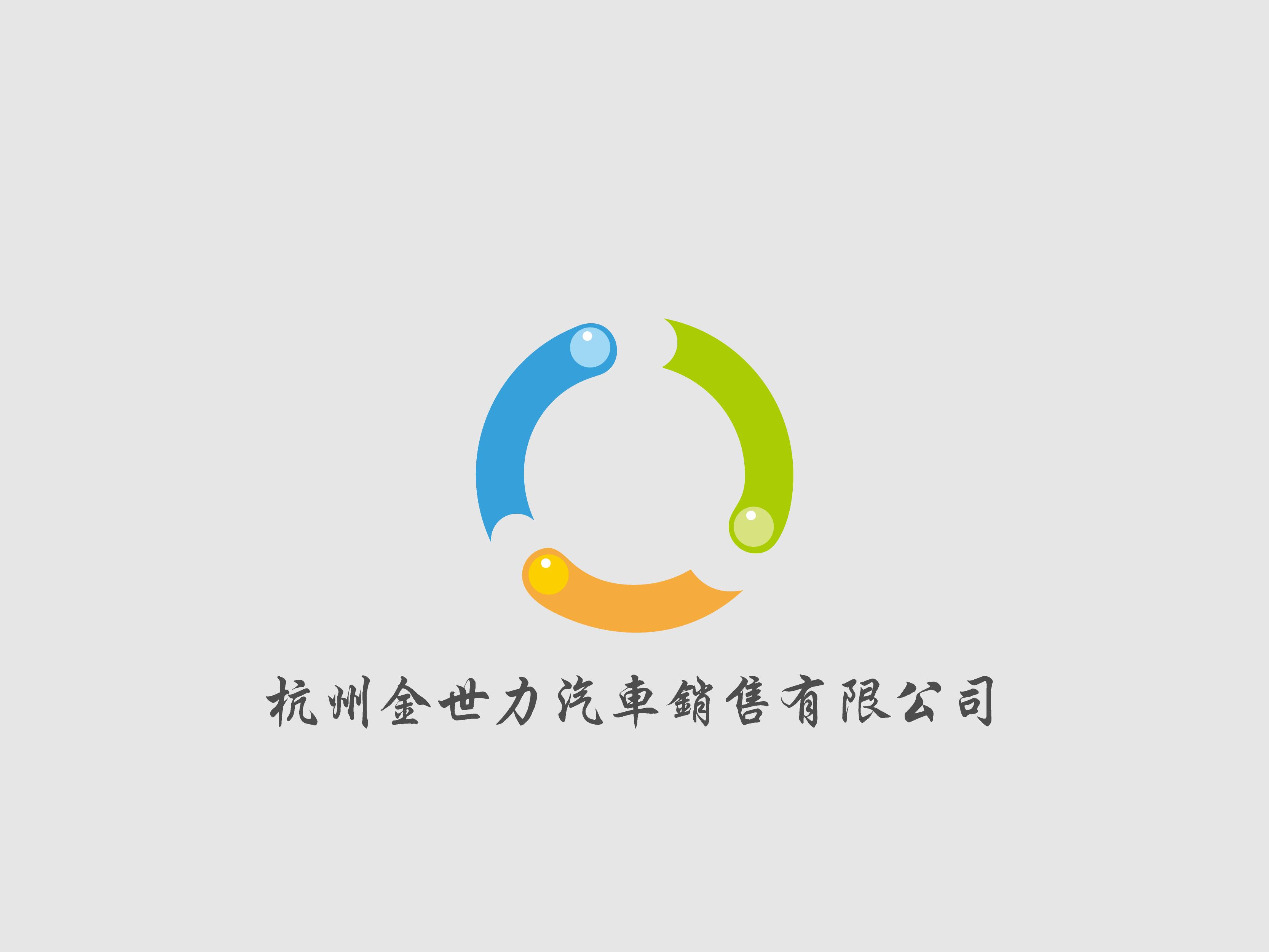 公司商标和logo设计