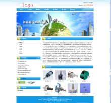 威客服务:[39230] 企业网站