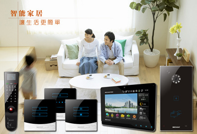 智能家居系统主要包含哪些模块