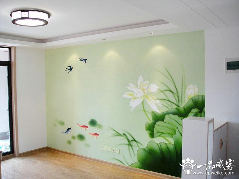 室内手绘墙设计装修步骤