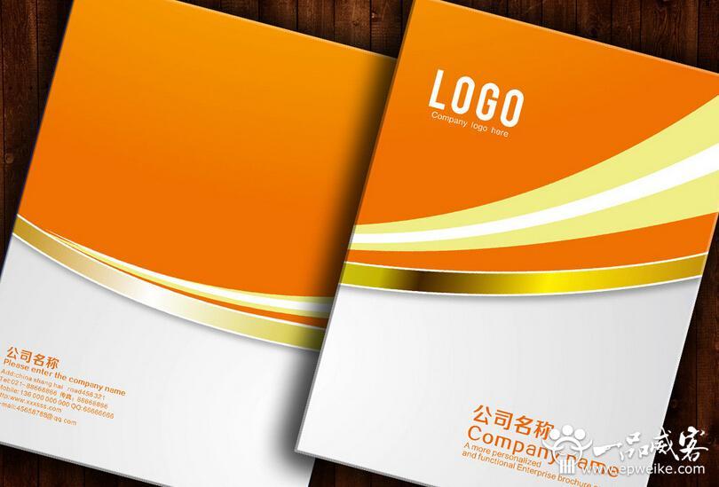企业宣传册设计字体排版要素