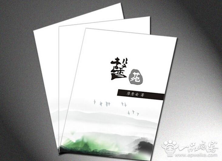 Photoshop书籍封面设计制作的步骤