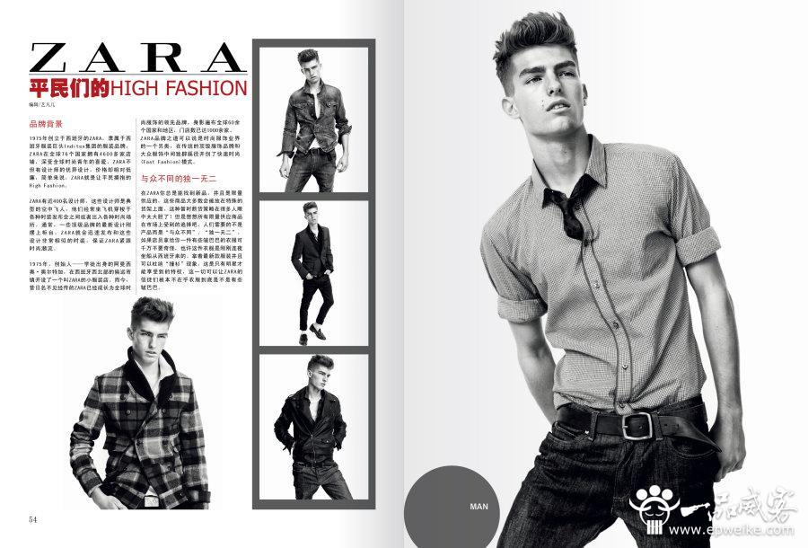 杂志内页排版设计主要的表现方面