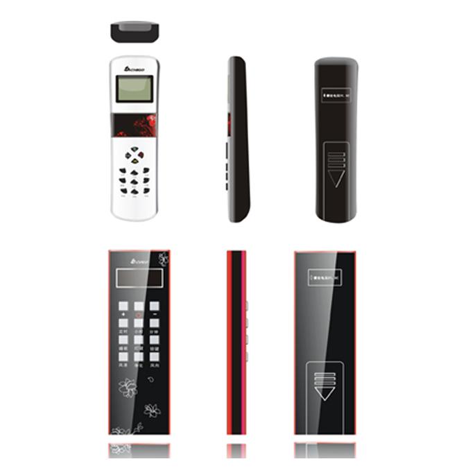 遥控器设计_印子设计室案例展示