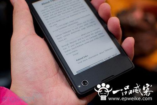 流行的手机电子书制作文件格式