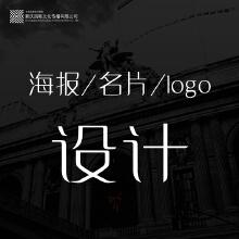 威客服务:[39465] 西略文化®广告设计/宣传海报设计