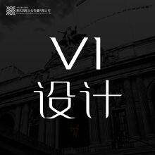 西略文化® 公司企业全套VI设计VIS设计