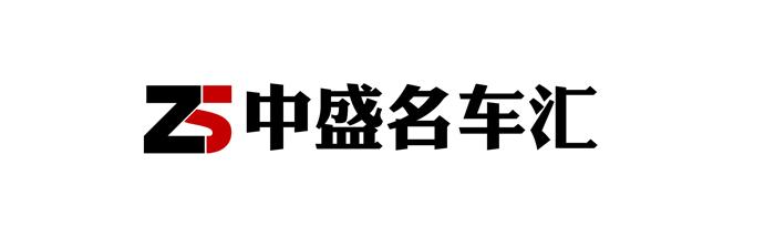 二手车公司logo设计