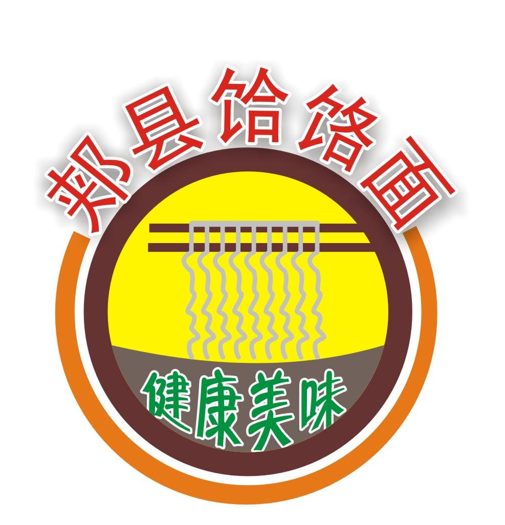 面馆logo设计_logo设计图片
