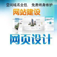 威客服务:[39635] 企业网站仿制