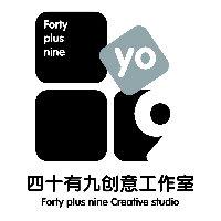 四十有九创意工作室