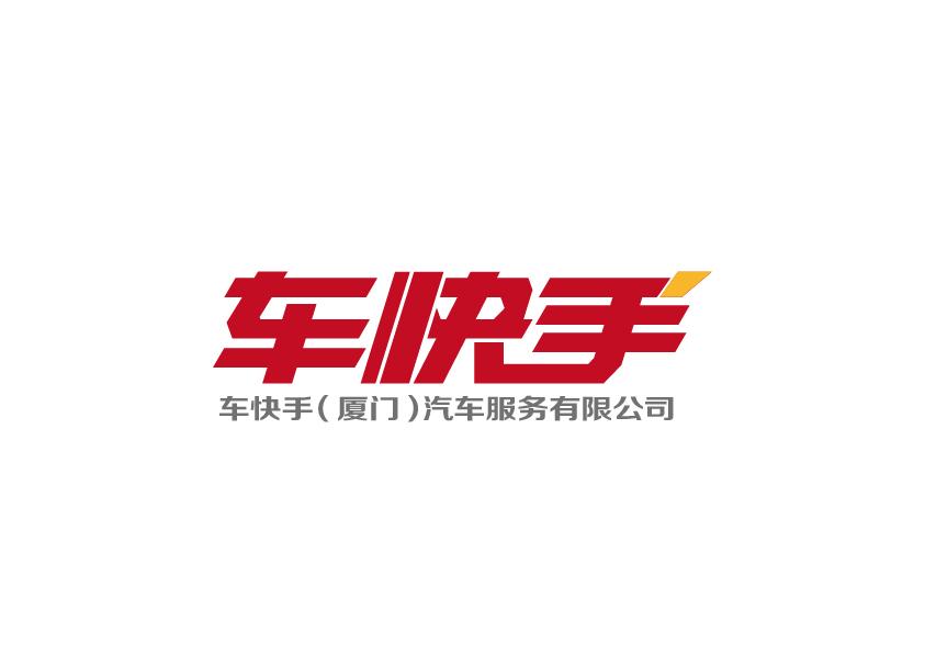 logo logo 标志 设计 矢量 矢量图 素材 图标 843_597