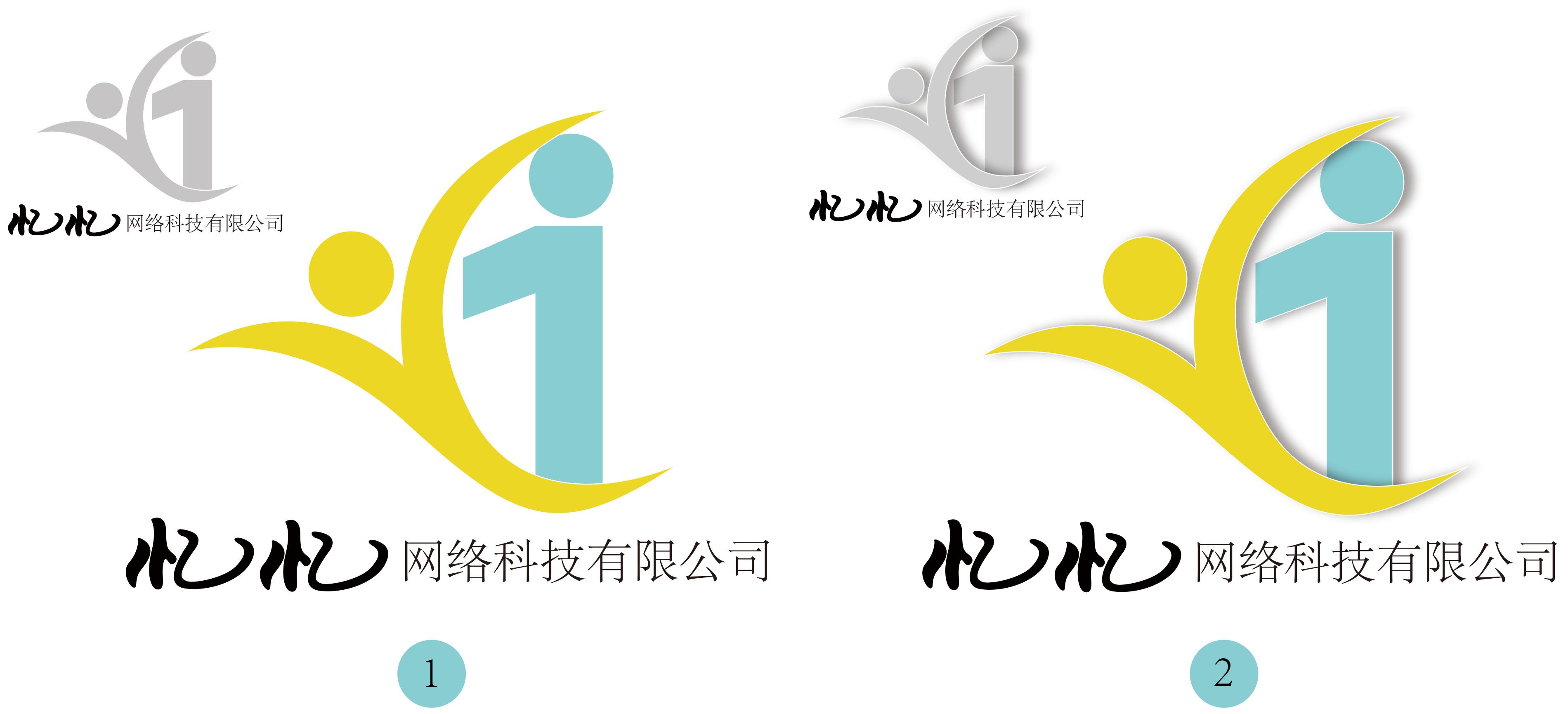 logo logo 标志 设计 矢量 矢量图 素材 图标 3800_1730