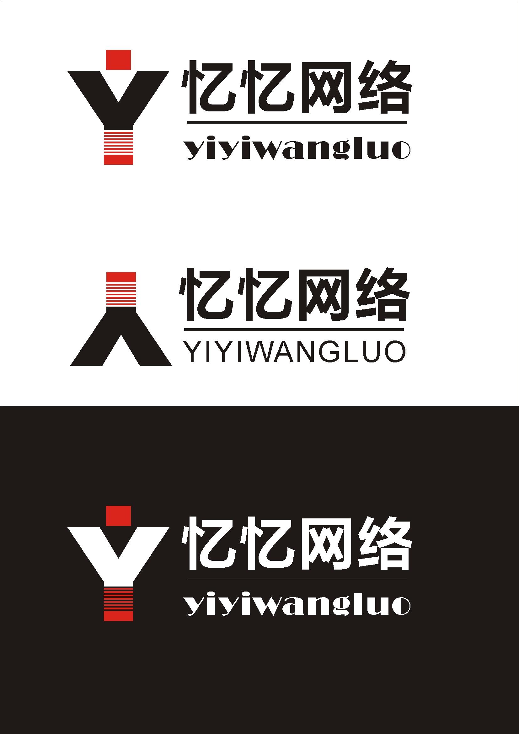 平面设计,广告设计/制作,logo/vi设计,企业形象设计,宣传册页,海报