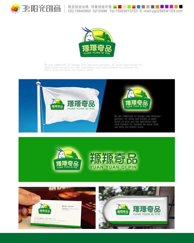 设计,报刊杂志广告设计,海报,喷绘,展板设计制作,企业形象,cis策划