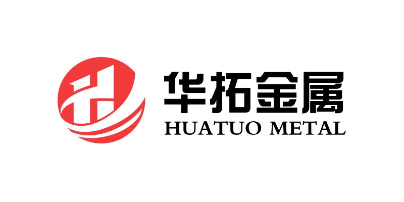 宁波华拓金属科技有限公司logo和vi设计