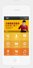 威客服务:[39865] 微信开发