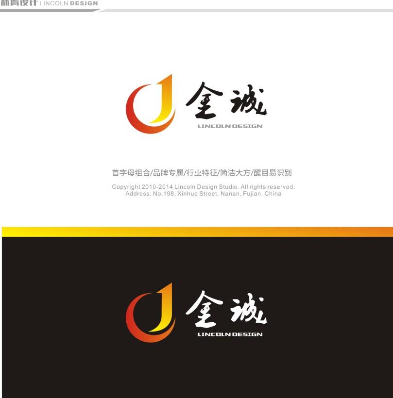 教育文化传播公司的logo设计