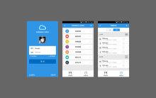 移动应用UI设计