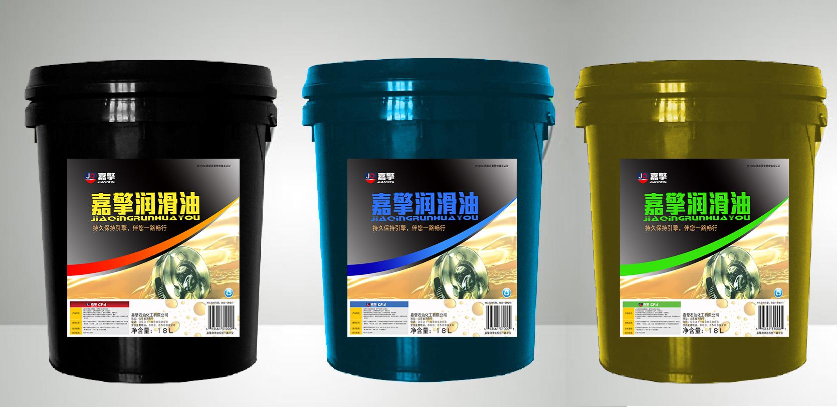 18l润滑油桶外包装设计