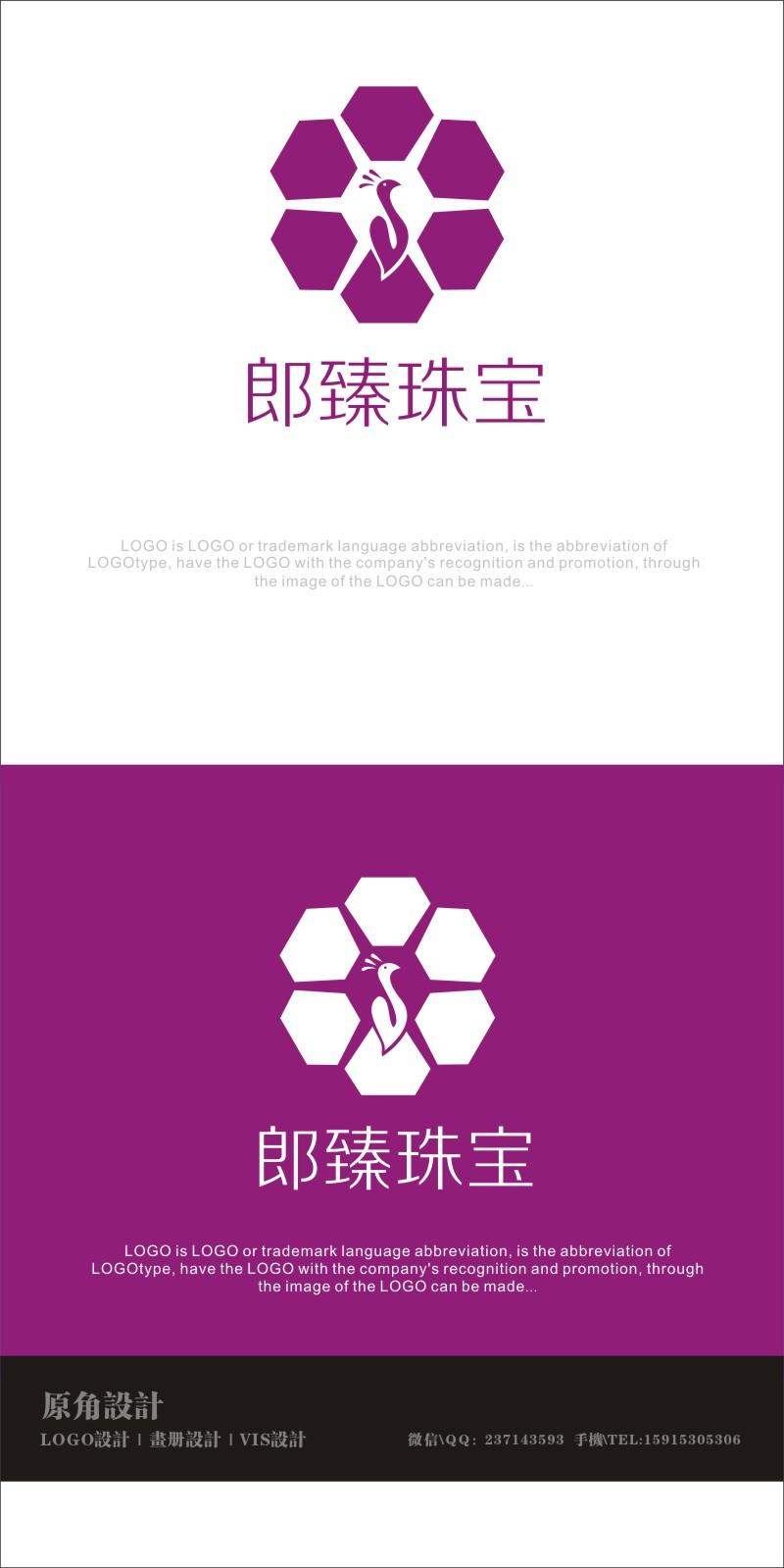珠宝品牌logo设计_logo设计_商标/vi设计_一品威客网图片