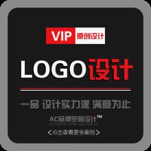 威客服务:[40012] LOGO设计