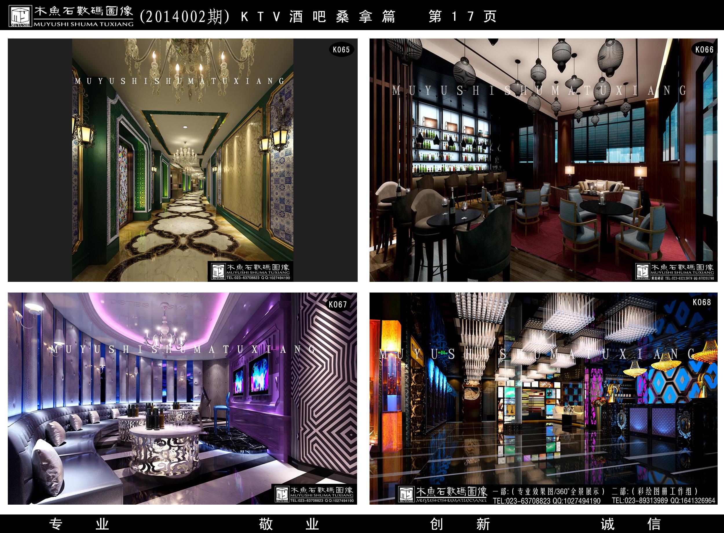 酒吧ktv三维效果图4_三维动画与效果图设计制作_酒吧