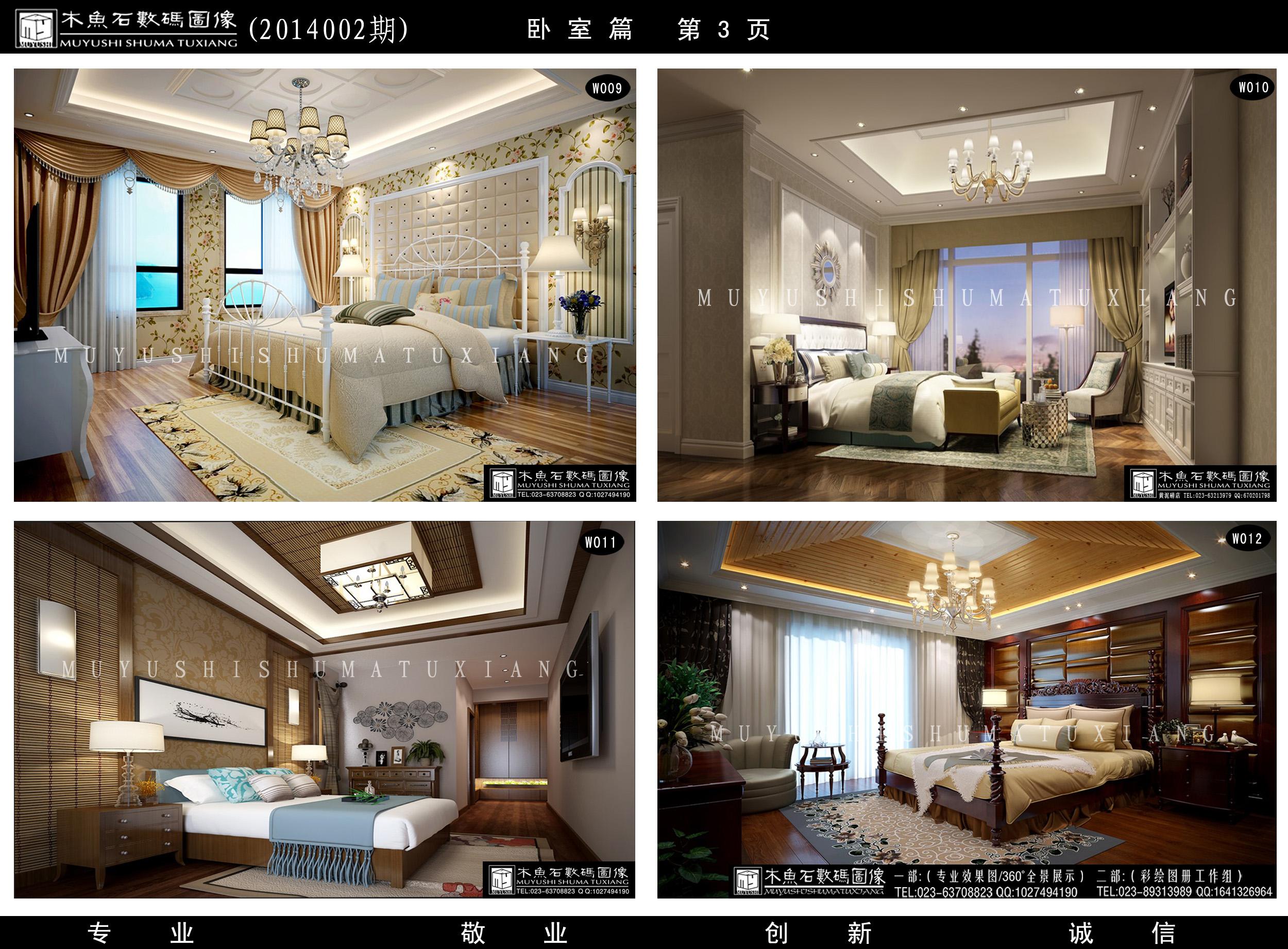家装效果图4_三维动画与效果图设计制作_家装表现