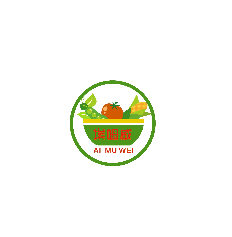 餐饮公司设计logo图片