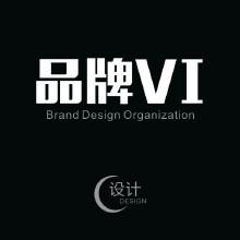 威客服务:[40260] VI视觉设计/企业视觉识别系统设计