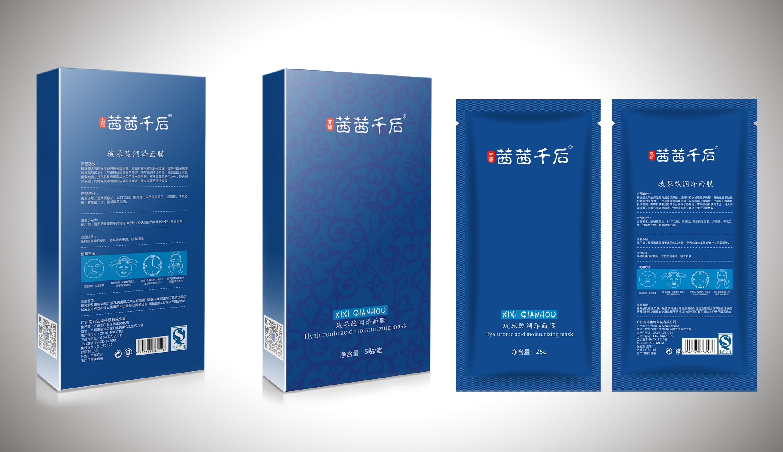面膜包装设计_鹰驰品牌策划案例展示