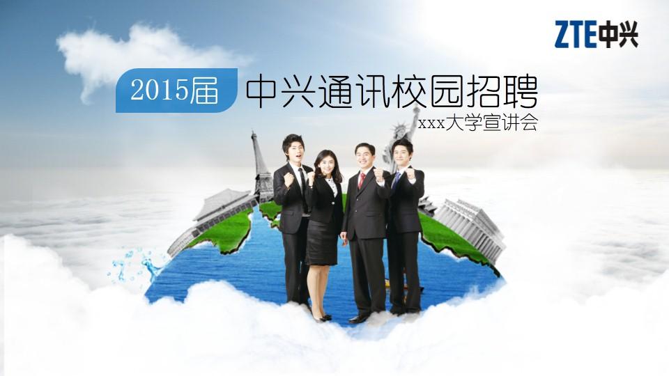重庆ppt设计制作报价是根据什么来报的