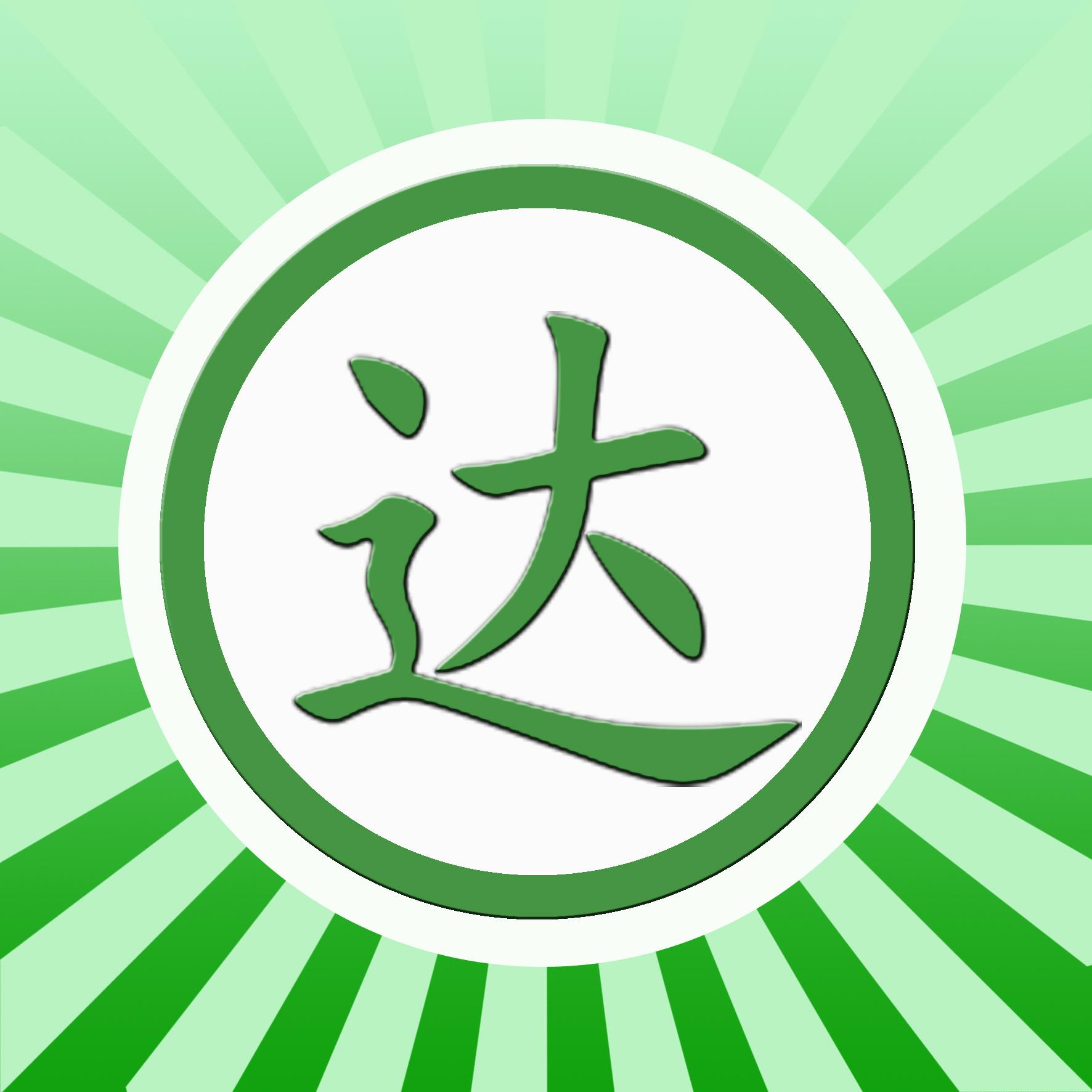 设计一款公司logo
