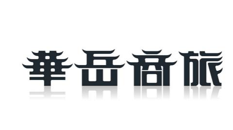 logo字体设计师可能会犯的错误
