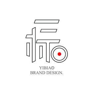 品牌标志字体设计