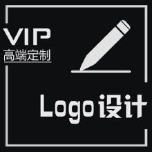 公司logo设计 标志制作 企业品牌形象 网站网店logo设计 原创定制