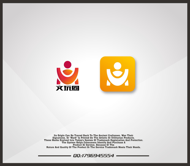 文玩圈手机app的logo设计