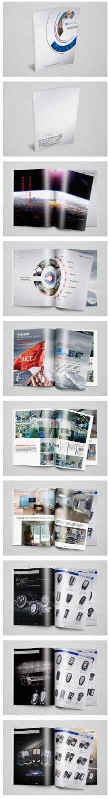 科技画册—产品画册—企业文化画册设计