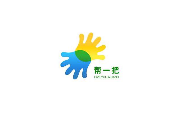 帮一把社区互助组织logo