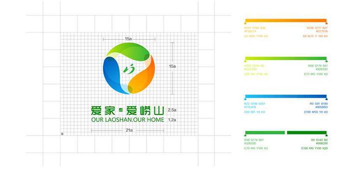 崂山区政府logo设计