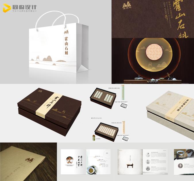 品牌包装推广设计_同构设计案例展示_一品威客网