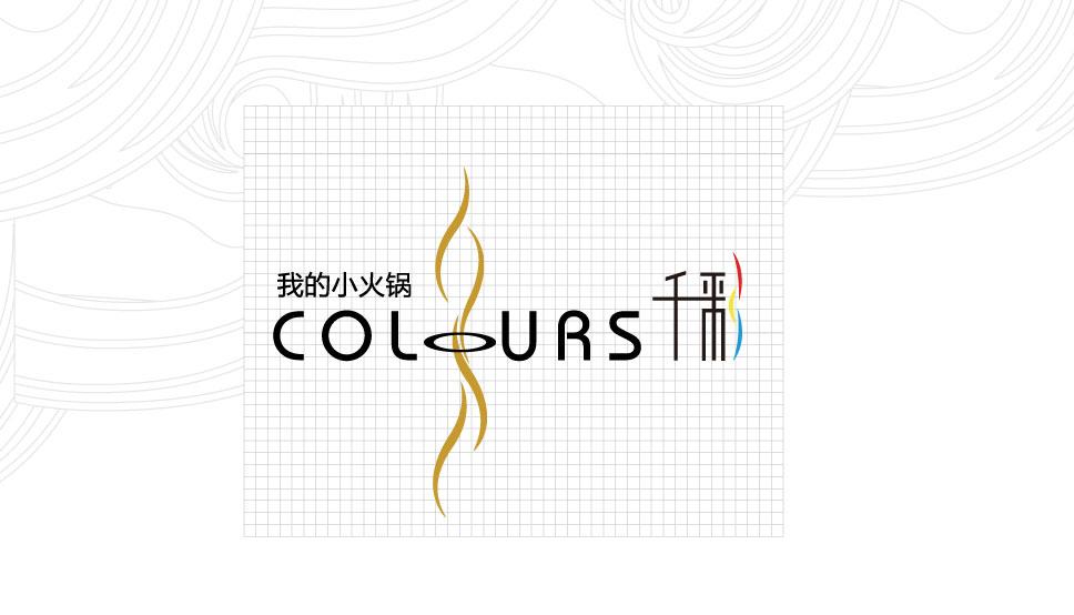 上海字体设计矢量图
