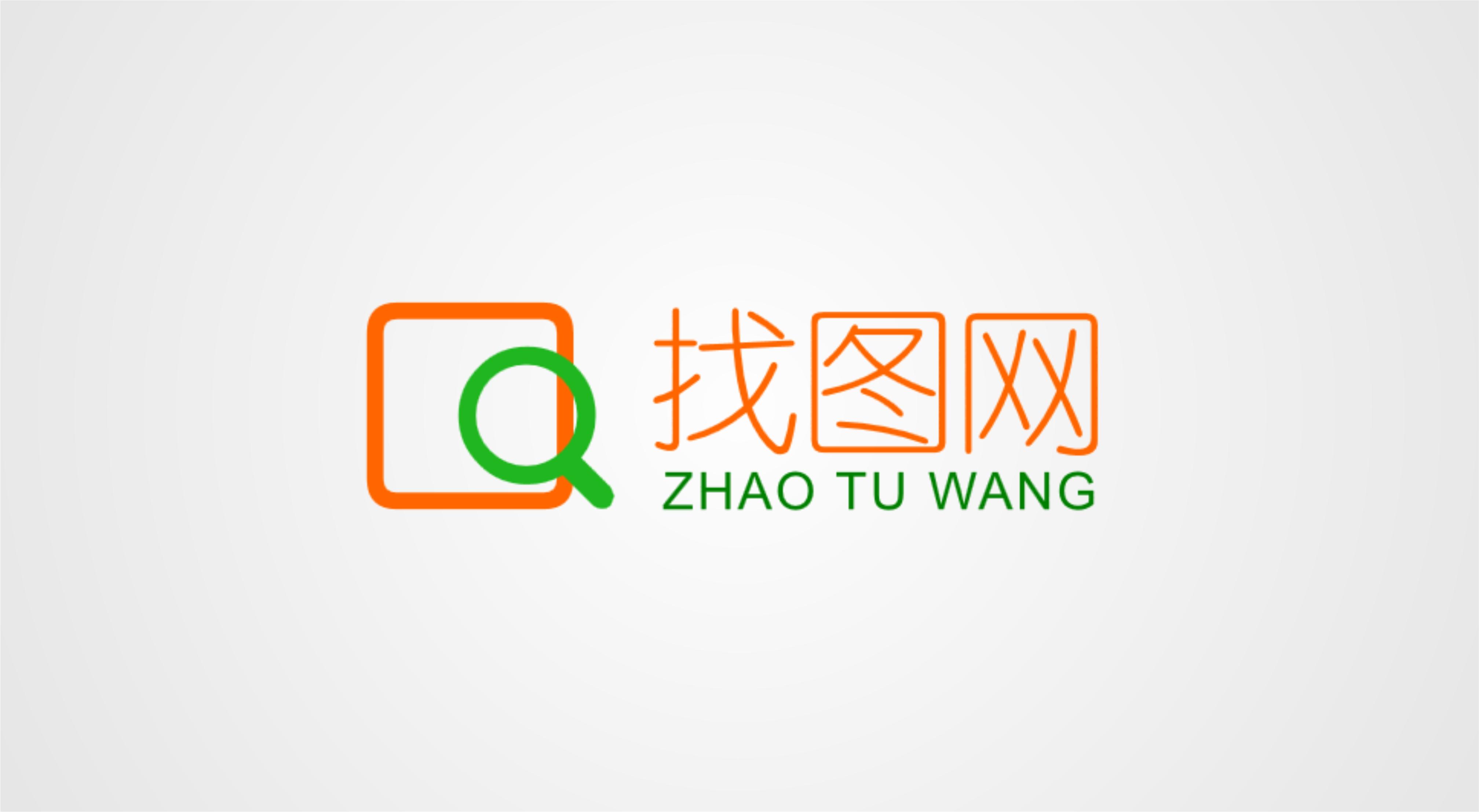 logo logo 标志 设计 矢量 矢量图 素材 图标 4032_2214