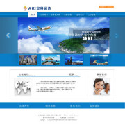 提升北京網站程序及APP開發的響應速度的小技巧