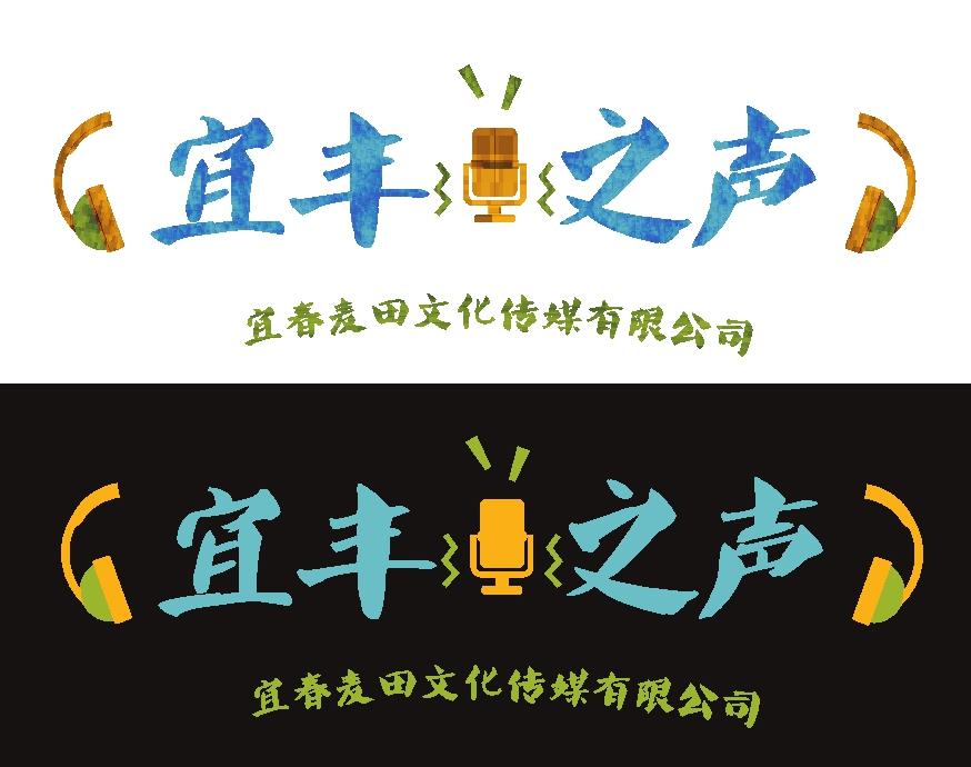 麦田文化传媒公司logo设计_logo设计_商标/vi设计_网