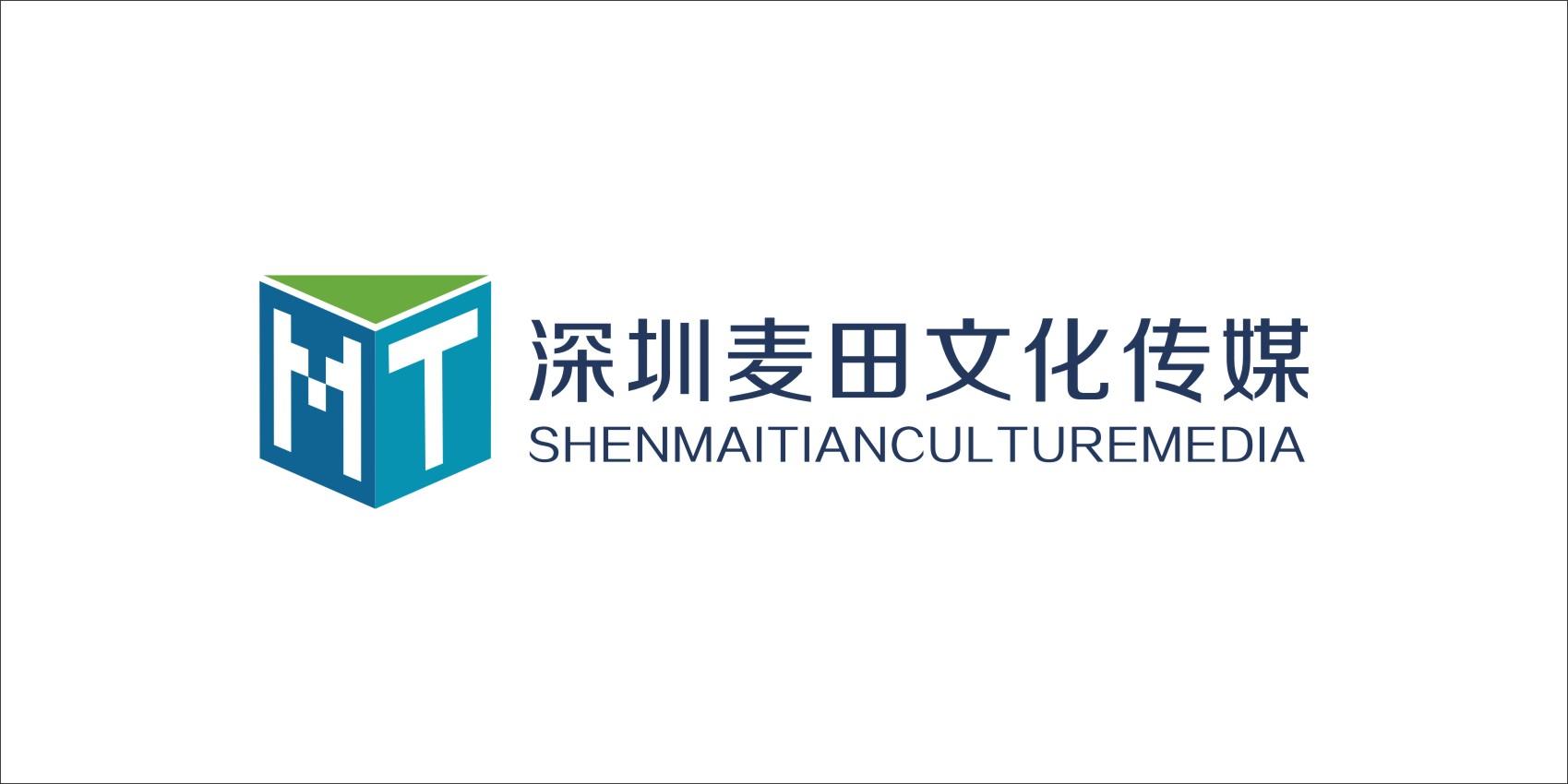 文化传媒公司logo征集|山西翔博文化传媒有限图片