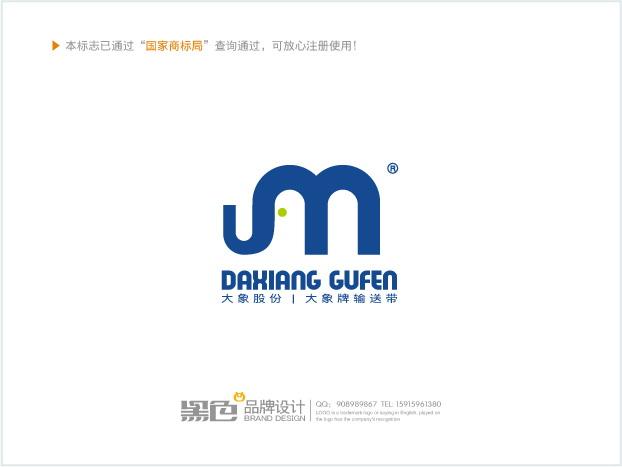 大象logo设计【能力等级从低到高】_logo设计_商标/vi