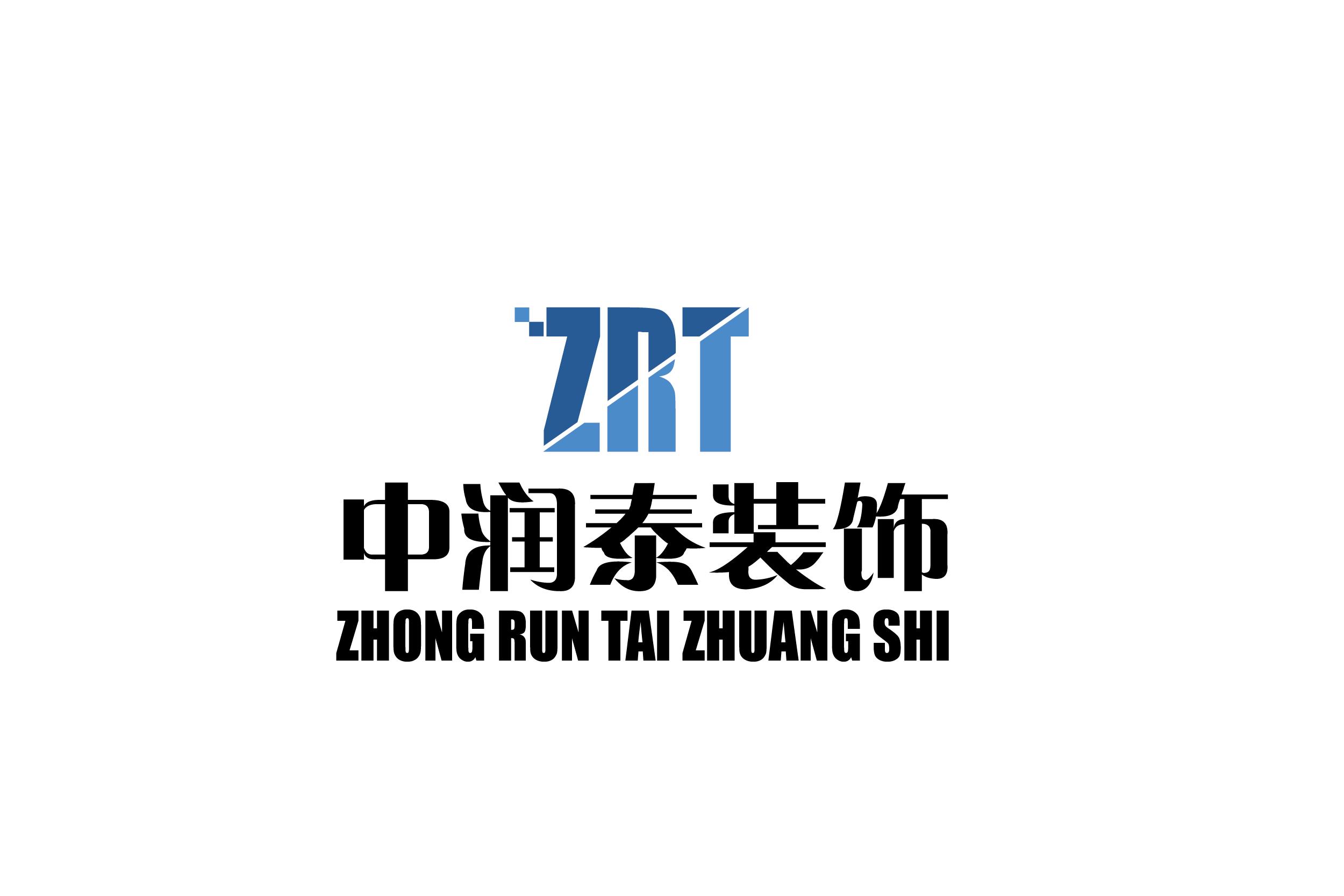 山西中润泰装饰工程有限公司logo设计