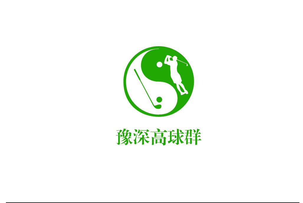 高尔夫球队logo设计【参与时间从后到前】